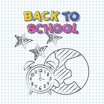 Volver a la escuela y elementos escolares sobre una ilustración de papel de cuaderno
