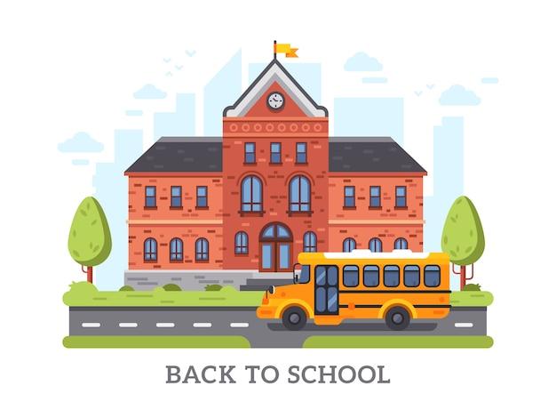 Volver a la escuela secundaria vector cartel de dibujos animados con la academia, universidad, edificio de educación universitaria