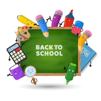 Volver a la escuela de vectores de fondo. concepto de educación con útiles escolares.