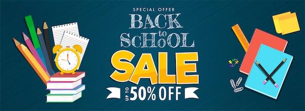 Volver a la escuela venta encabezado o banner y elementos de suministros educativos sobre fondo de líneas azules.