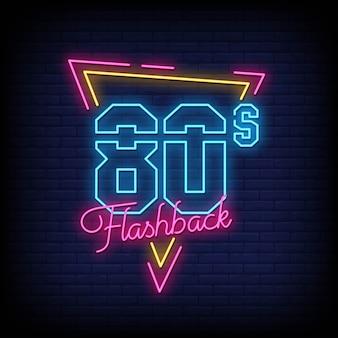 Volver a letrero de neón de los 80
