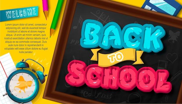 De vuelta a la escuela. banner tipográfico. folleto brillante. ilustración vectorial