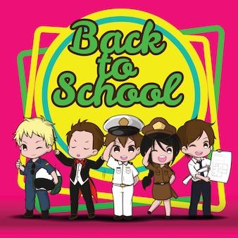 De vuelta a la escuela. niños en traje de trabajo.