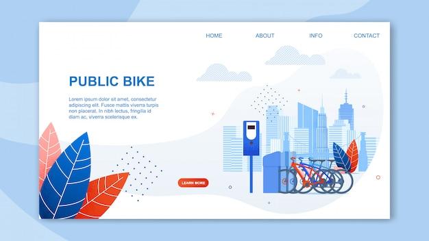 Web de transporte urbano creativo y banner de dibujos animados en bicicleta pública