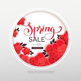 Web wanner con flores de papel rojo para las ventas de primavera.