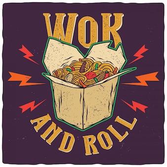 Wok en la caja impresionante ilustración
