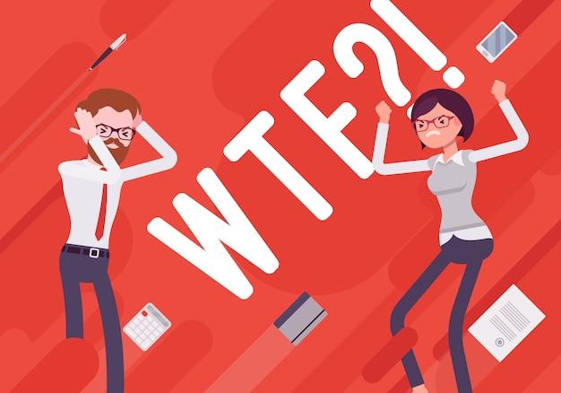 Wtf ilustración de desmotivación empresarial