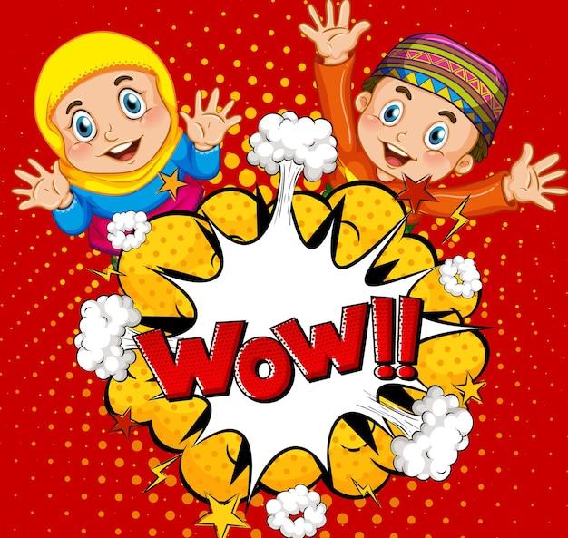 Yeee-haa palabra sobre fondo de explosión con personaje de dibujos animados de niños musulmanes