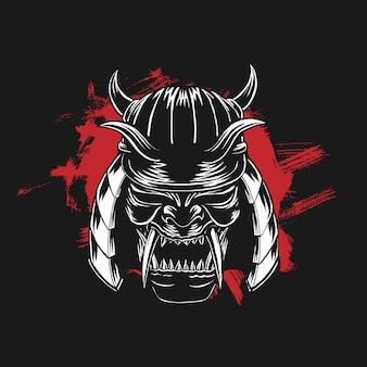 Yelmo de guerra del guerrero samurai