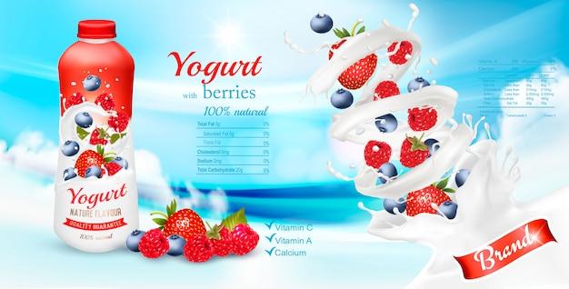 Yogur blanco con bayas frescas en botella. plantilla de diseño publicitario.