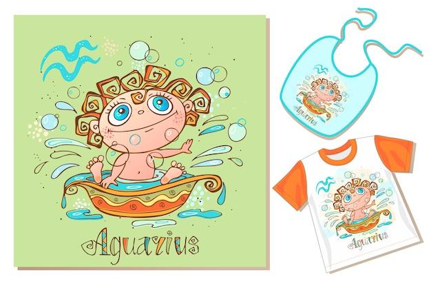 Zodiaco infantil. signo de acuario. ejemplos de aplicación en camiseta y babero.