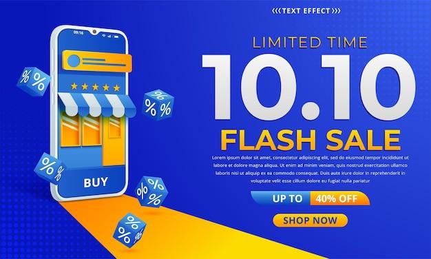 10.10 online-shopping-tages-verkaufsbanner