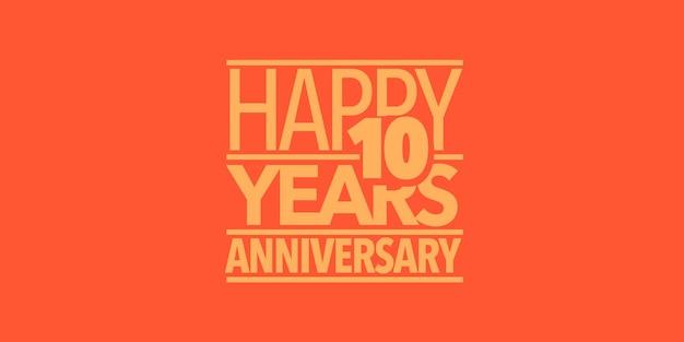 10 jahre jubiläumsvektorsymbol, logo, banner. gestaltungselement mit komposition aus buchstaben und zahlen für die 10-jährige jubiläumskarte