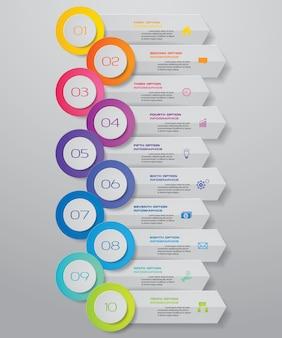 10 schritte pfeil infografiken elementvorlage diagramm.