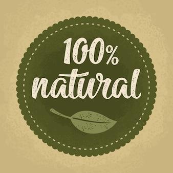 100 natürliche schrift mit blatt. weinleseillustration