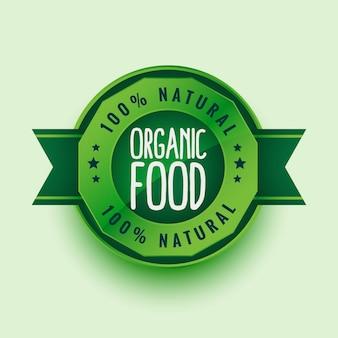 100% natürliches bio-produkt grünes etikett oder aufkleber design