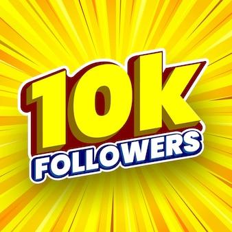 10000 follower-banner vektor-illustration