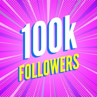 100000 follower banner auf gestreift