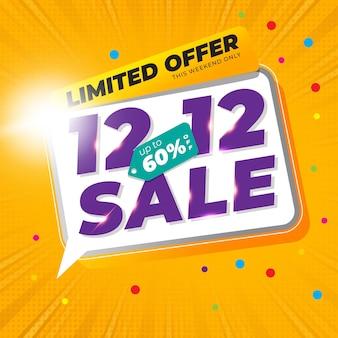 12.12 shopping day sale banner mit gelber farbe