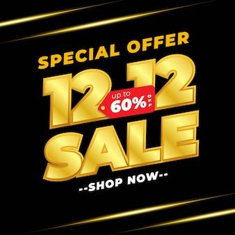 12.12 shopping day sale banner mit schwarzer goldfarbe