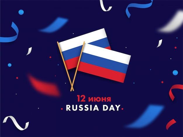 12. juni russland-tageskonzept mit russischen flaggen und bändern verziert