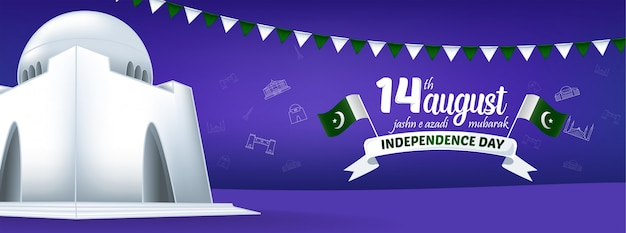 14. august pakistan independence day illustration