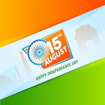 15. august, happy independence day konzept mit ashoka wheel, berühmte monumente auf buntem hintergrund.