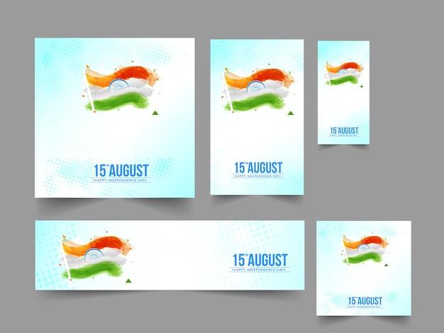 15. august independence day banner, poster und template-design mit pinseleffekt indien-flagge in fünf optionen.