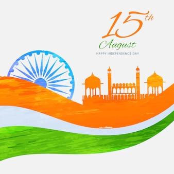 15. august independence day konzept mit ashoka wheel, red fort monument und grunge-effekt tricolor wave über hintergrund.