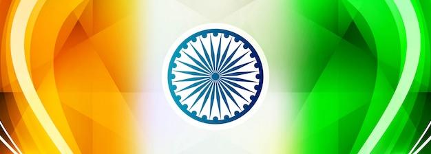 15. august indische unabhängigkeit banner