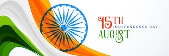 15. August indische Unabhängigkeitstag-Banner-Design