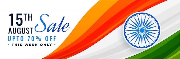 15. august indischen unabhängigkeitstag verkauf banner mit flagge