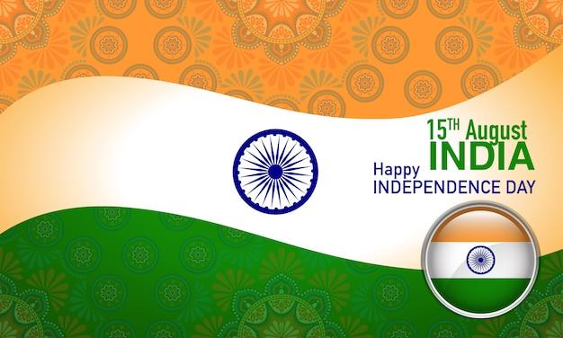 15. august unabhängigkeitstag indien