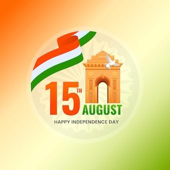 15. august, unabhängigkeitstag-konzept mit india gate, taubenfliegen, tricolor-band auf orangefarbenem und grünem hintergrund.