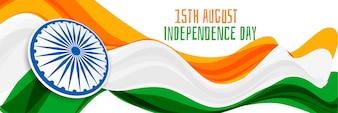 15. August Unabhängigkeitstag von Indien