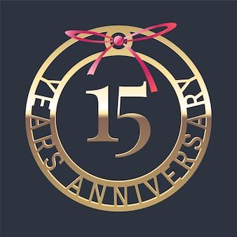 15 jahre jubiläum, medaille und rotes band zum 15-jährigen jubiläum