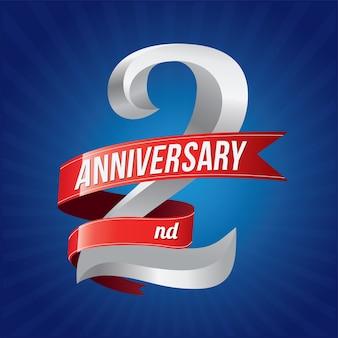 2 jahre jubiläumsfeier logo