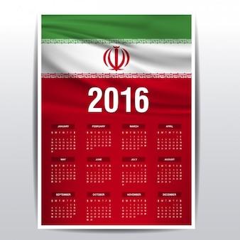 2016 calendar of iran