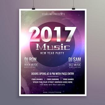 2017 musik-party-flyer-vorlage mit bunten lichtern auf einem strukturierten hintergrund flyer poster vorlage