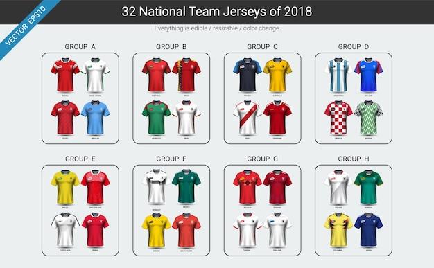 2018 nationalmannschaft fußball trikot uniformen gruppe festgelegt