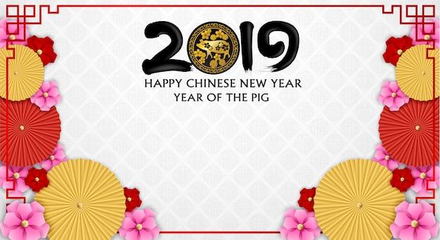 2019 frohes chinesisches neues jahr. design mit papierkunststil. glückliches schweinjahr.