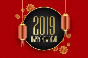 2019 glücklicher chinesischer Hintergrund des neuen Jahres mit hängender Laterne