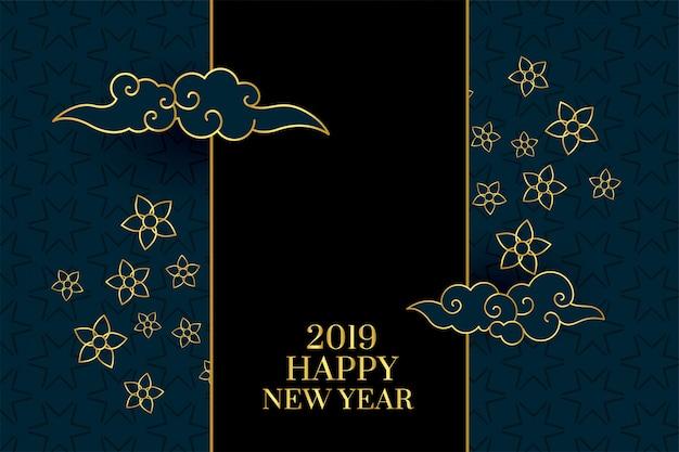 2019 glücklicher chinesischer hintergrund des neuen jahres