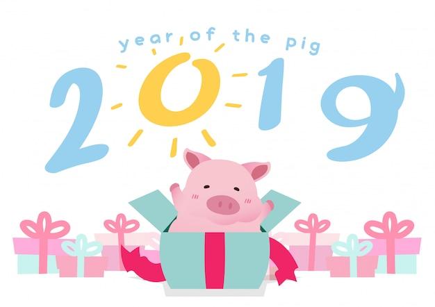 2019 glücklicher schweinjahrfeierkarten-illustrationsvektor