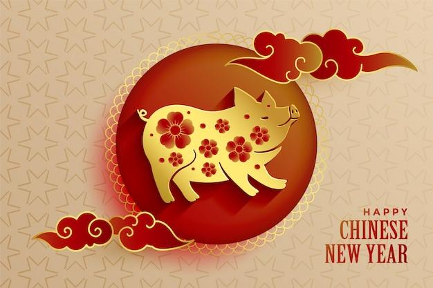 2019 glückliches chinesisches neues jahr des schweindesigns