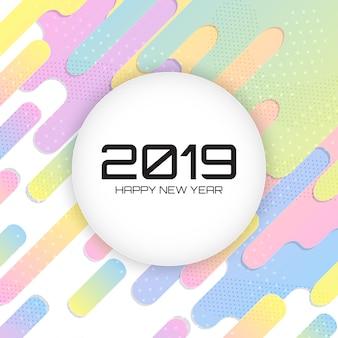 2019 neues jahr