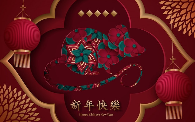 2020 chinese new year paper cutting jahr der ratte