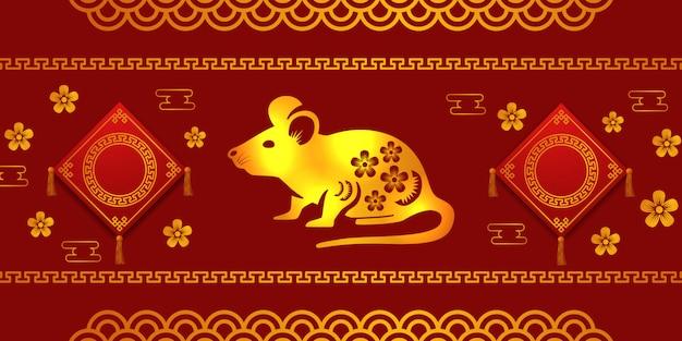 2020 chinesisches neues jahr der ratte oder der maus
