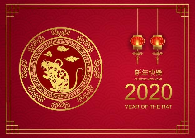 2020 chinesisches neujahr, jahr der ratte