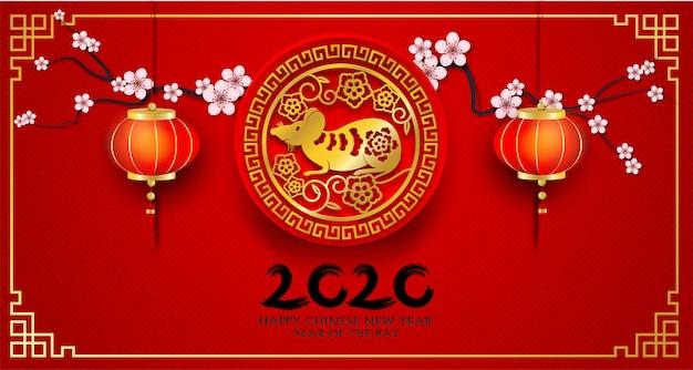 2020 frohes chinesisches neujahr. entwerfen sie mit blumen und ratte auf rotem hintergrund. papierkunststil. frohes rattenjahr. .
